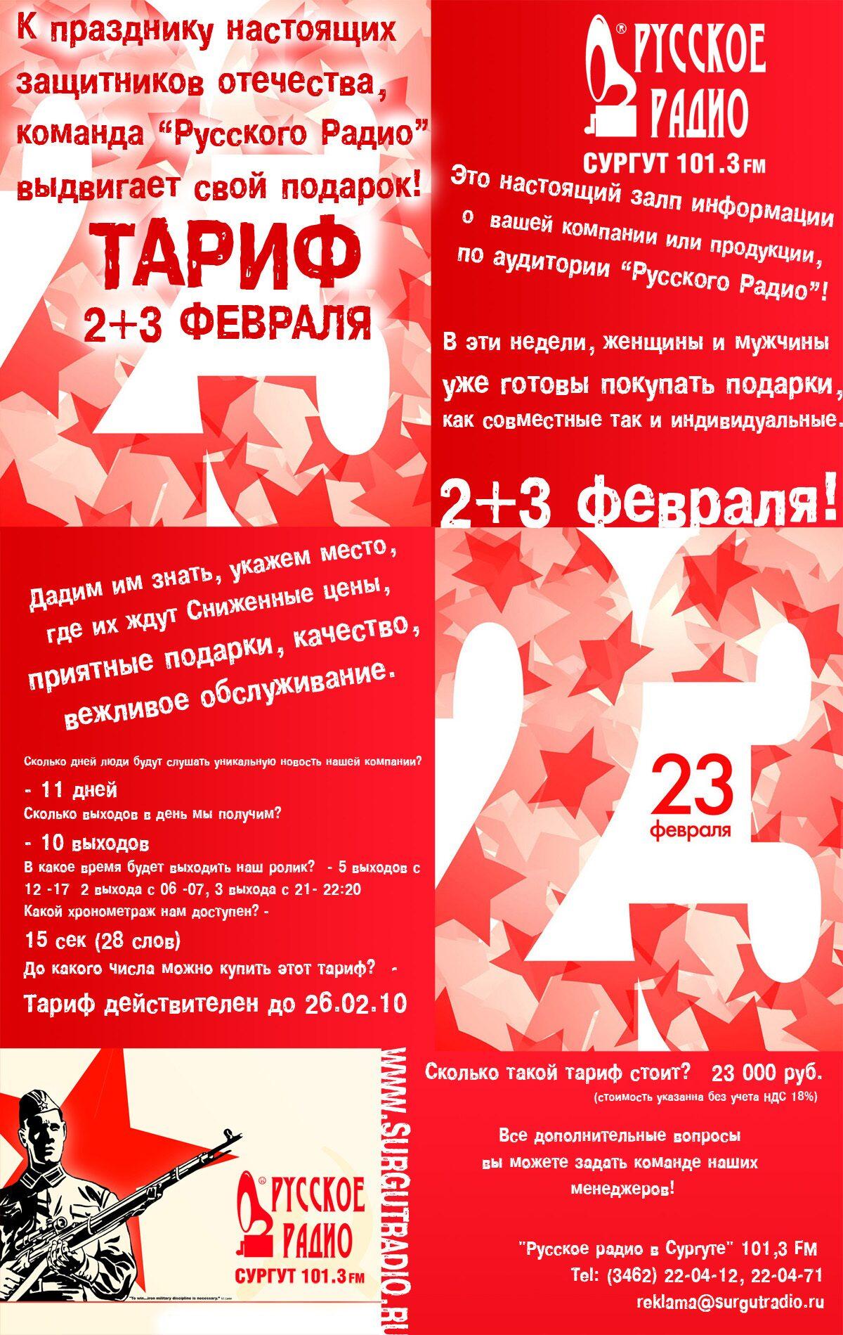 СМАРТ 44
